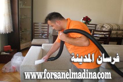 شركة تنظيف كنب بالمدينة المنورة 0596970555