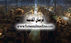 شركة تخزين أثاث بالمدينة المنورة