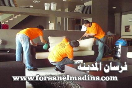 شركة تنظيف منازل بالمدينة المنورة 0596970555