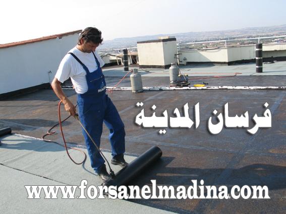 شركة عزل أسطح بالمدينة المنورة 0596970555