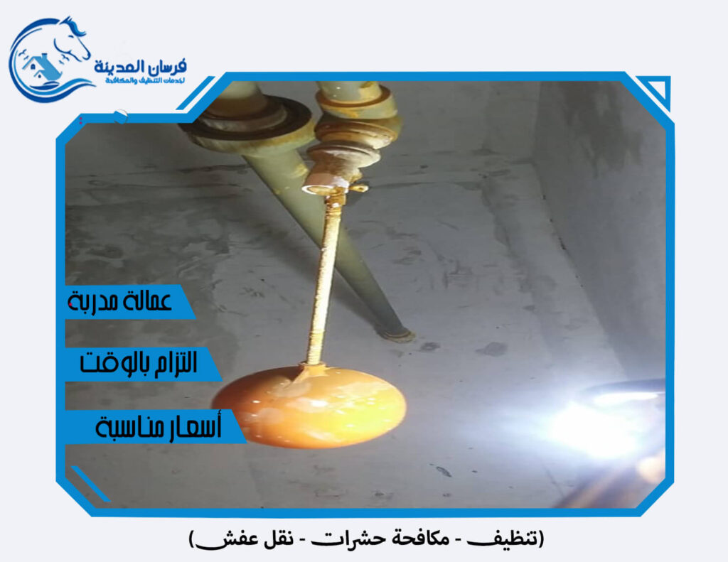 صيانة خزانات المياه