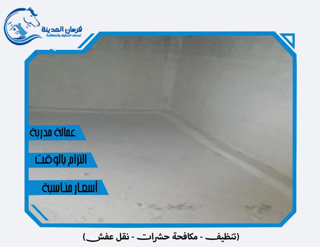 عزل خزانات المياه