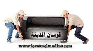 نقل أثاث بالمدينة المنورة